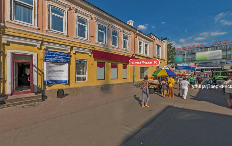 http://irtk.ru/images/2016/priem/korp1.png